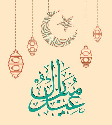 Fantastic Traditional Eid Al-Fitr Decorations - 102162403-eid-mubarak-eid-al-fitr-muslim-traditional-holiday  Best Photo Reference_983632 .jpg