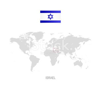 Flag of Israel and Designation on World Map stock vectors ...