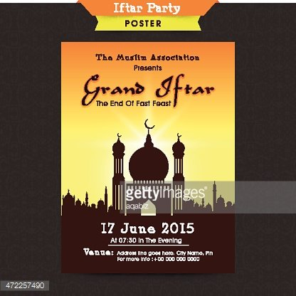 Invitation card for ramadan kareem iftar party stock vectors invitation card for ramadan kareem iftar party celebration stopboris Gallery
