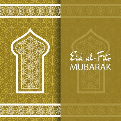 Islam,Greeting Card,Eid-Il-Fitr,Hosni Mubarak,Religion,Indigenous Culture,Message,Arabia,Kareem,Middle Eastern Ethnicity,Greeting,Backgrounds,Cultures,Arch,Beauty In Nature,Placard,Gold Colored,Eid Al Fitr,Elegance,White,Illustration,Retro Styled,Flower,Part Of,Spirituality,Yellow,Abstract,Painted Image,Frame,Decoration,Ramadan,Window,Calligraphy,Arabic Style,Mosque,Pattern,Month,Design,Fashion,Style,Invitation,Banner,Traditional Festival,Design Element,Vector,Textured Effect,Wallpaper Pattern,Celebration