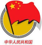 Flag,Advertisement,China - East Asia,Red,Politics,Text,Empire,Photography,Communism,Symbol,republic,Variation,Freedom,Non-Western Script,Asia,Ethnicity,Pride,Star Shape,Yellow,Outdoors,White Background,Chinese Culture,No People,Front View,Letter,East Asian Culture,Illustrations And Vector Art,Color Image
