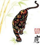 Tiger,Chinese New Year,Chinese Zodiac Sign,Flower,Chinese Culture,China - East Asia,Vector,Astrology Sign,Asia,Pattern,Bamboo,Symbol,Floral Pattern,Undomesticated Cat,Ilustration,Design,Art,Calligraphy,Computer Graphic,Multi Colored,Clip Art,New Year's,2010,Wild Animals,Holidays And Celebrations,Illustrations And Vector Art,Animals And Pets
