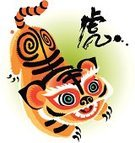 Chinese New Year,Tiger,Cartoon,China - East Asia,Chinese Zodiac Sign,Chinese Culture,Paintings,Chinese Script,Cultures,Art,Indigenous Culture,Multi Colored,Characters,Design,Calligraphy,Watercolor Painting,Tiger Skin,Painted Image,Ethnic,Watermark,Asia,Celebration,Sumatran Tiger,Stroking,Luck,Clip Art,Cats,Holidays And Celebrations,New Year's,Drawing The Short Straw,Concepts And Ideas,Animals And Pets,Religion,Balance,Posture,Indochinese Tiger,Asian Tribal Culture,Harmony,Simplicity,Style