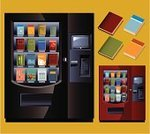 Vending Machine,Machinery,Magazine,Book,Empty,Cookbook,Reading,Novel,Coin Operated,Publication,No People,Vector,Front View,Convenience,Learning,Imagination,Screen,Wisdom,Blank,Education,Expertise,Hardcover Book,Industry,Computer Monitor,Writing,Objects/Equipment,Copy Space,Shiny,Coin Machine,Education,Industrial Objects/Equipment,Push Buttons,Arts And Entertainment,Equipment