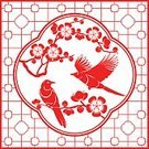 Bird,Cherry Blossom,Flower,Blossom,Magpie,Frame,Picture Frame,Springtime,Circle,papercut,Chinese Culture,Chinese New Year,Peach Blossom,paper-cut,Flying,Plum Blossom,Art,Vector,Craft,Red,Cultures,Two Animals,Clip Art,East Asian Culture,Ornate,Bud,paper cut,Animal,Decoration,oriental style