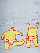 Sumo Wrestling,Graffiti,Stencil,Wrestling,Fun,Urban Scene,Japanese Culture,Wall,Ilustration,Sport,Sparse,Humor,Sports Symbols/Metaphors,Competition,Cartoon,Mural,Yellow,Sports And Fitness,Concepts And Ideas,Built Structure,Concrete,Standing,Staring,Characters,Japanese Ethnicity,Modern,Kicking,Building Exterior,Construction Industry,Copy Space,Character Traits