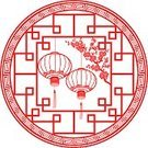 Chinese New Year,Lantern,Chinese Lantern,Mid-Autumn,Traditional Festival,Asian Ethnicity,Vector,Chinese Culture,papercut,Flower,East Asian Culture,Frame,Decor,Plum Blossom,Decoration,Mid-autumn Festival,Art,Peach Blossom,Floral Pattern,paper-cut,Tassel,Cherry Blossom,paper cut,spring festival,Lantern Festival,Ilustration,Mid Autumn Festival,oriental style,Craft,Paper Lantern,Hanging,Paper,Lighting Equipment,Blossom