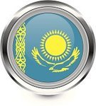 Kazakhstan,Central Asia,Flag,Interface Icons,Shiny,Travel Locations,Badge,Vector,Computer Icon
