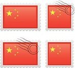 Flag,Postage Stamp,China - East Asia,Computer Icon,Travel,Illustrations And Vector Art,Travel Locations,Shiny,Vector Icons,Ilustration,Vector,Patriotism,Chinese Stamp