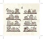House,Neighbor,Sketch,Village,Doodle,Silhouette,Residential Structure,Town,Cute,Store,City,Urban Scene,Street,Small,Outline,Cartoon,Bee,Ideas,Concepts,Drawing - Art Product,Grunge,Ilustration,Vector,Brick,Roof,Toy,Abstract,Shape,Backgrounds,Mansion,City Life,Shelf,Window,Architecture,Ink,Nature,Architecture Abstract,Homes,Contour Drawing,Building Exterior,Illustrations And Vector Art,Architecture And Buildings,Design,Decoration,Vector Cartoons,Computer Graphic