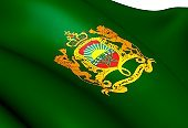 Morocco,Coat Of Arms,Morocco Flag,render,Royal Standard,Moroccan Flag,Three Dimensional,Illustrations And Vector Art,Symbol,National Flag,Three-dimensional Shape,Ilustration,Close-up,North Africa,Africa,Flag