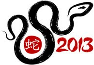 Snake,Chinese Zodiac Sign,Chinese New Year,2013,Black Color,New Year's Eve,Brush Stroke,Year Of The Snake,New Year,New Year's Day,Red,Vector,New Year's,Holidays And Celebrations,Illustrations And Vector Art,Calligraphy