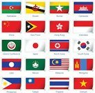 Hong Kong Flag,Flag,Brunei,Japanese Flag,Azerbaijan,National Flag,Chinese Flag,Asia,Vector,East Timor,Ilustration,Computer Icon,Label,Philippines,Symbol,Icon Set,Thailand,nation,Myanmar,Cambodia,Laos,Macao,Hong Kong,Indonesia,China - East Asia,editable,North Corea,Malaysia,Vietnam,Taiwan,Clean,Independent Mongolia,Japan,East Asia,south corea