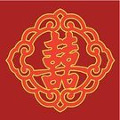 Symbol,Chinese Culture,China - East Asia,Back Lit,Silhouette,Happiness,Smiling,Double,Symmetry,Decoration,The Past,illustrated,Communication,Aspirations,Computer Icon,Engagement,Pattern,Love,Congratulating,Non-Western Script,Ilustration,East Asian Culture,Allegory Painting,Cultures,Bridegroom,Color Image,Honeymoon,Concepts And Ideas,Kanji,Bonding,Sign,Asian Ethnicity,Luck,East Asia,Cheerful,Red,Married,Wedding,paper cut,No People,Women,Men,Vector,Retro Revival,Bride,Couple,Invitation,Celebration
