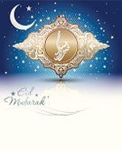 Eid-Il-Fitr,Greeting,Islam,Space,Elegance,Ramadan,Typescript,Crescent,Cheerful,Arabic Style,Happiness,Arabic Script,Blue,Religion,Holiday,Star - Space,Floral Pattern,Non-Western Script,Celebration,Copy Space,Modern,Sparse,Beautiful,God,Silver Colored,Month,Wishing,Star Shape,Kareem,Vector,Traditional Festival,allah,Silver - Metal,Season,East,Spirituality,Backgrounds,Badge,Message,Beauty,Moon,Flower,Greeting Card,Calligraphy,Gold Colored,Middle Eastern Ethnicity,Eid Mubarak,Decoration,Gold,Ornate