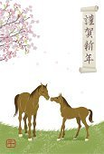 Horse,Chinese Zodiac Sign,Japanese Culture,Branch,2014,Two Animals,Nuzzling,Text,Petal,Japanese Script,Relaxation,Affectionate,Cherry Tree,Nature,Tranquil Scene,Happiness,Full Length,Foal,Copy Space,Ilustration,Year Of The Horse,Vector,Kanji,Design,Mother,Offspring,New Year's Day,Grass Area