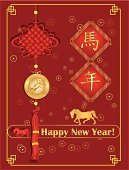 Ilustration,Red,Gold,Luck,Hanging,Greeting Card,Pattern,Backgrounds,Cultures,Year Of The Horse,Holidays And Celebrations,spring festival,Decoration,Traditional Festival,Tied Knot,Chinese Script,Decor,Chinese New Year,oriental style,2014,Illustrations And Vector Art,Vector Backgrounds,Business,Chinese Culture,Tassel,Plum Blossom,East Asian Culture,Red Background,New Year's Day,Blessing,Prosperity