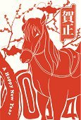 Horse,Chinese Zodiac Sign,Silhouette,2014,Japanese Culture,Red,Vector,Painted Image,Ilustration,Tribal Art,East Asian Culture,New Years Card,Design,Sparse,Cartoon,Japan,Modern,Pop,Simplicity,Plum Tree,Stencil,Color Image,Paintings,Plum Blossom