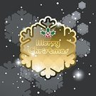 Ilustration,Vector,Greeting,Computer Graphic,Greeting Card,Celebration,Holiday,Christmas Decoration,Backgrounds,Season,Christmas,Year,Design,Decoration,Snowflake,Snow,Winter