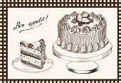 Retro Revival,Old-fashioned,Cake,Birthday,Pastry,Candle,Dessert,Sketch,Ilustration,Baked,Vector,Doodle,Torte,Cute,Cooking,Isolated,Snack,Luck,Homemade,Cream,Design,Design Element,Special,Chocolate,Biscuit,Dough,Single Object,Holiday,Celebration,Computer Graphic,Art,Confetti,Layered,Refreshment,Flower,Set,Outline,Ornate,Sweet Food,Symbol,Food,Decoration,Cupcake,Anniversary,Collection,Childhood