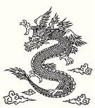 Dragon,Japan,Tattoo,Oriental Style Woodblock Art,Japanese Culture,Chinese Dragon,Imagination,Strength,Mystery,Aggression,Asia,Mammal,Fang,Nature,Old-fashioned,Spirituality,Mythology,East Asia,Animals In The Wild,Animal,Cultures,East Asian Culture,Horror,Monster,Toenail,Flying