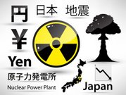Computer Icon,Earthquake,Disaster,Grief,Drinking Water,seismic,Illuminated,Clip Art,Environmental Damage,Map,Flame,Boundary,Asia,Mischief,Rural Scene,Nuclear Power Station,News Event,Tsunami,Ilustration,Sea,Smoke - Physical Structure,Japanese Script,Color Image,Wave,Eps10,Exploding,Hieroglyphics,Isolated,Radiation,Event,Danger,Problems,Epicenter,Backgrounds,Newspaper,Old-fashioned,Island,Fire - Natural Phenomenon,Japan,Flag,state,Set,Kanji,Vector,Number 10,Territorial,Nuclear Energy,Retro Revival,2004 Indonesian Tsunami,Cartography,Country - Geographic Area,Water