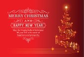 Christmas,Music,Backgrounds,Christmas Tree,Musical Note,Christmas Card,Christmas Ornament,Star Shape,Greeting,Red,Season,Christmas Decoration,Elegance,Ornate,Tree,Christmas Illustration,Art,Bright,December,Curve,Decoration,Celebration,Computer Graphic,Simplicity,Composition,Flowing,Greeting Card,Vibrant Color,Christmas Lights,Ilustration,Musical Symbol,Design Element,Abstract,Light - Natural Phenomenon,Copy Space,Brightly Lit,No People,Winter,Glowing,Shiny,Color Image,Digitally Generated Image,Holiday,Design,Pattern,Sparks,Text