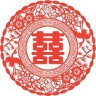 Double,Symmetry,Happiness,Smiling,Symbol,Vector,Chinese Culture,China - East Asia,Chinese Ethnicity,Lotus Root,Wedding,Decoration,Red,Love,Magpie,Celebration,Prepared Fish,Women,East Asia,Allegory Painting,Engagement,Pattern,Pine Tree,Crane,Non-Western Script,Luck,Retro Revival,Asian Ethnicity,Couple,Cheerful,Honeymoon,Silhouette,Pine,Married,Invitation,Congratulating,Indigenous Culture,Cultures,Bride,Aspirations,Bridegroom,Sign,Kanji,Flower,East Asian Culture