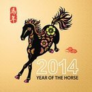 Horse,Chinese Zodiac Sign,Chinese Culture,China - East Asia,Chinese Ethnicity,Backgrounds,2014,Chinese New Year,East Asian Culture,Asian Ethnicity,Oriental,Prosperity,Wealth,Traditional Festival,New Year,Text,Chinese Stamp,Cultures,spring festival,Script,New Year 2014,Luck,paper cut,oriental style,Celebration,Cloud - Sky,Decoration,chinese pattern,Blessing,Year 2014,Ornate,Animal,Jogging,Astrology Sign,Year Of The Horse,paper-cut,Craft,Calligraphy,Rubber Stamp,Chinese Script,papercut,Art,Manuscript,Handwriting