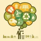 Sustainable Resources,Garbage,Environmental Conservation,Tree,Recycling,Thought Bubble,Nature,Recycling Symbol,Environment,Light Bulb,Thinking,Icon Set,Bicycle,Ideas,Positive Emotion,Symbol,Electricity,Energy,Shopping Bag,Airplane,Water,Environmentalist,One Person,Wind Turbine,Car,Care,Pollution,Solar Power Station,Collection,Butterfly - Insect,Bin/tub,Heart Shape,Solar Energy,Pipe - Tube,Factory,Speech Bubble,House,Power Supply