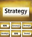 Concepts,White,Ideas,Symbol,Strategy,Motivation,Marketing,Forecasting,Single Word,Backgrounds,Eyesight