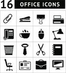 Clip,Symbol,Chair,Communication,Telephone,Business,Finance,Technology,Office,Electric Lamp,Briefcase,Book,Document,Manager,Coffee - Drink,Computer Icon,Office Chair,Illustration,Vector,Report,Computer,Clip,Report,Design Element,Icon Set,Corporate Business,Lamp