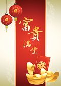 Chinese New Year,Chinese Culture,China - East Asia,Luck,Symbol,Holiday,Decoration,Banner,Vector,Painted Image,Design Element,banting,East Asian Culture,Traditional Festival,Design,Greeting,Pattern,Cultures,Asia,Red,Computer Graphic,Ornate,Gold Colored,Ilustration