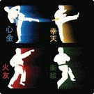 Karate,Martial Arts,Tae Kwon Do,Ninja,Kickboxing,Judo,Kung Fu,Silhouette,Vector,Kicking,Muay Thai,Women,Japan,Belt,Combat Sport,Instructor,Men,Fighting,Black Belt,Japanese Culture,Aikido,Sport,Exercising,Ilustration,Punching,Back Lit,Conflict,China - East Asia,Japanese Ethnicity,Asia,Stick - Plant Part,Chinese Culture,Budo,Protection,National Park,White,Preparation,Cut Out,Aggression,Defending,Isolated,Illustrations And Vector Art,Sports Training,Sports And Fitness,Practicing