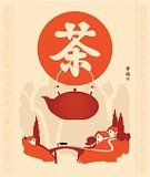 Tea - Hot Drink,China - East Asia,Chinese Culture,Decoration,Japan,Watercolor Painting,Season,Poplar Tree,Pattern,Mountain Peak,Springtime,Cafe,Silhouette,Vector,Mountain,Ink,Ilustration,House,Horizon,Island,Japanese Culture,Tea Ceremony,Style,Land,East Asian Culture,Drawing - Art Product,Non-Urban Scene,Village,Tranquil Scene,Hill,Tree,Human Settlement,Computer Graphic,Sky,Summer,Drink,Nature,Cultures,East,Autumn,Japanese Script,Painted Image,Restaurant,Landscape,Lake,Single Flower