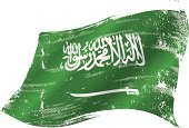 Riyadh,Arabic Script,Arabic Style,Cultures,Condition,Travel,Backgrounds,Textured,Africa,Obsolete,Old,Old-fashioned,Scratched,Cracked,Deterioration,Middle East,Saudi Arabia,Saudi Arabian Culture,Rippled,Damaged,Spotted,Dirty,The Past,Winding Flag,Curve,Waving,Rudeness,Patriotism,Tourism,Textured Effect,Distressed,Weathered,Persian Gulf,Persian Gulf Countries,Saudi Culture,Wind,Election,Ancient,Brushed,Broken,Ruined,Ripple,Politics,Sign,homeland,Facial Tissue,Flag