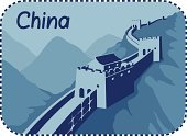 Ilustration,Vector,Chinese Culture,Landscape,Architecture,Palm Tree,The Past,China - East Asia,Travel Destinations,Ancient,Journey,Country - Geographic Area,Travel,Famous Place,Tourism,Postage Stamp