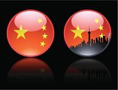 Shanghai,Chinese Flag,China - East Asia,Symbol,City,Silhouette,Urban Skyline,Flag,Push Button,Built Structure,Vector,Circle,Building Exterior,Black Color,Shiny,Urban Scene,Computer Icon,Isolated On Black,Focus on Shadow,Chinese Culture,Illustrations And Vector Art,Shadow,Black Background,Back Lit,Monochrome,Isolated,Ilustration,Cityscape