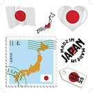 Vector,Country - Geographic Area,Earth,Flag,Postage Stamp,Map,Japan,Cartography,Symbol,Heart Shape,Government,Politics,Label,Collection,Set,Design