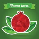 Rosh Hashana,Pomegranate,Fruit,Letter,Ripe,Green Color,Rosh,Red,Message,Joy,Feast Day,Hebrew Script,Torah,Wishing,Year,Modern,Judaism,New Year,shana,tova,Color Image,torus,Spirituality,Holiday,Invitation,Geometric Shape,hashana,Sweet Food,Leaf,White,Symbol,Crop,Postcard,Israeli Culture,shana tova,Vector,Greeting,Backgrounds,Abstract,Crystal,Crystal,Two-dimensional Shape,Triangle,Ribbon,Religion,Greeting Card,Colors
