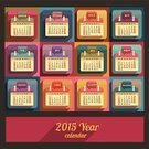 2015,February,Calendar,Paper,Banner,Month,October,Week,English Culture,Concepts,Holiday,Vector,Flat,April,Year,Calendar Date,July,Springtime,Autumn,Page,Greeting Card,Season,May,November,Connection,August,Personal Organizer,Winter,Infographic,Design,Placard,December,Ideas,March,January,Day,Retro Revival,Grid,September,Time,Label,Data,Computer Graphic,Sparse,Number,June,Symbol,Summer