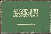 Saudi Arabia,Distressed,Faded,Stained,Damaged,Old-fashioned,Textured,Retro Revival,Old,Dirty,Saudi Arabian Flag,Arabia,Textured Effect,Flag,Vector,Grunge,Burnt,Cracked