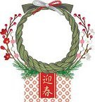 Japanese Ethnicity,Japan,Japanese Culture,Design,Frame,Decoration,Cultures,Springtime,Circle,Greeting Card,Concepts,Ilustration,Japanese Script,Kanji,New Year,Isolated,Clip Art,New Year's Day,Material,Traditional Festival,Creativity,Vector,Isolated On White,Wreath,Wreath Decoration,New Year Card,Ornate,Flower,Plum,Japanese New Year