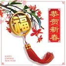 Chinese New Year,China - East Asia,Chinese Ethnicity,Chinese Culture,Celebration,Backgrounds,Single Flower,Flower,Red,Asian Ethnicity,East Asian Culture,Pattern,Art,chinese art,chinese tradition,Chinese Script,Chinese Background,Painted Image,Clip Art,Computer Graphic,Decor,Vector,Plum Blossom,Design,gold coin,Prosperity,Ilustration,Ink and Brush