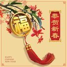 Chinese New Year,Chinese Ethnicity,Chinese Culture,China - East Asia,Backgrounds,Chinese Script,Red,Asian Ethnicity,Plum Blossom,Ink and Brush,Decor,Pattern,chinese tradition,chinese art,gold coin,Chinese Background,Celebration,Asian and Indian Ethnicities,Art,Clip Art,East Asian Culture,Asia,Prosperity,Vector,Ilustration,Single Flower,Design,Painted Image,Computer Graphic,Flower