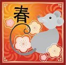 Chinese New Year,Rat,Mouse,Chinese Script,Cartoon,Cherry Blossom,Red,Ilustration,Flower,Mammals,New Year's,Vector Cartoons,Holidays And Celebrations,Illustrations And Vector Art,Vector,Springtime,Animals And Pets