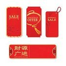 Chinese New Year,2015,Clip Art,Chinese Ethnicity,Chinese Culture,Ilustration,East Asian Culture,Asian Ethnicity,Asia,Tribal Art,chinese pattern,Label,Painted Image,Chinese Elements,Chinese Decoration,Chinese Script,Web Page,Chinese Scroll,Wobbler,Prosperity,Chinese New Year Background,chinese design,Commercial Sign,Marketing,Vector,Price Tag
