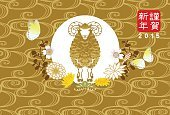 Sheep,Chinese Zodiac Sign,2015,Japanese Culture,Horned,New Year,Japanese New Year,Ivy,New Year Card,Blossom,Decoration,Copy Space,Vector,Old-fashioned,Year Of The Sheep,Butterfly - Insect,Kanji,Wreath,Greeting Card,Japan,Horsetail,Animal,Elegance,Ornate,Textile,Dandelion,Nature,Symbol,Cheerful,Staring,Front View,Full Length,Tranquil Scene,Greeting,Ilustration,Cultures,Springtime,Year 2015,Cherry Blossom,Wildflower,Brown,Wreath Decoration,Flower,Japanese Pattern,Plant,Flower Head,Garland,Gold Colored,Japanese Script