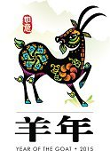 Chinese New Year,2015,China - East Asia,Chinese Culture,Goat,New Year's Day,New Year's Eve,New Year,Celebration,Vector,Year Of The Goat,Chinese Script,Vibrant Color,New Year's Eve,Symbol,Cultures,Multi Colored,Cartoon