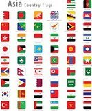Flag,Middle East,Square,Afghanistan,Asia,National Flag,Georgia - Country,Indonesia,Indochina,Light Effect,East Asia,Iraq,squared,Turkey - Middle East,Saudi Arabia,Circle,Shiny,Russia,South Korea,Kuwait,Badge,India,Bangladesh,Iran,Japan,North Korea,Country - Geographic Area,Computer Icon,Syria,United Arab Emirates,Push Button,Interface Icons,Internet Icon,Sensory Perception